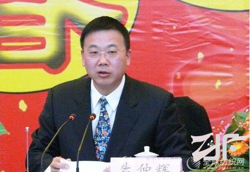 中国叠石桥国际家纺城的董事长朱仲辉