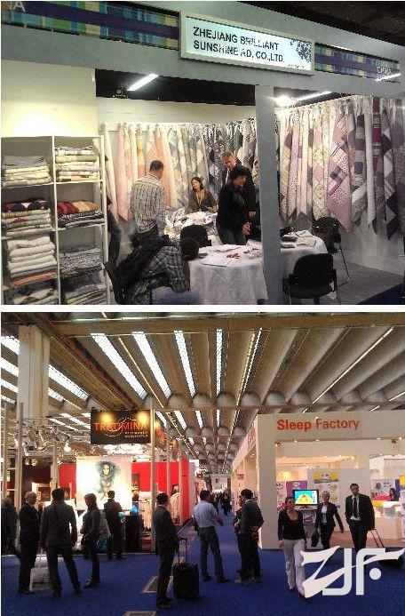 2013法兰克福家纺展1月9日开幕