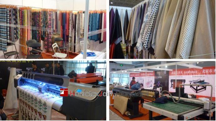 2013北京秋冬纺织博览会在北京开幕