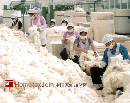 两会提案:取消棉花进口配额制度
