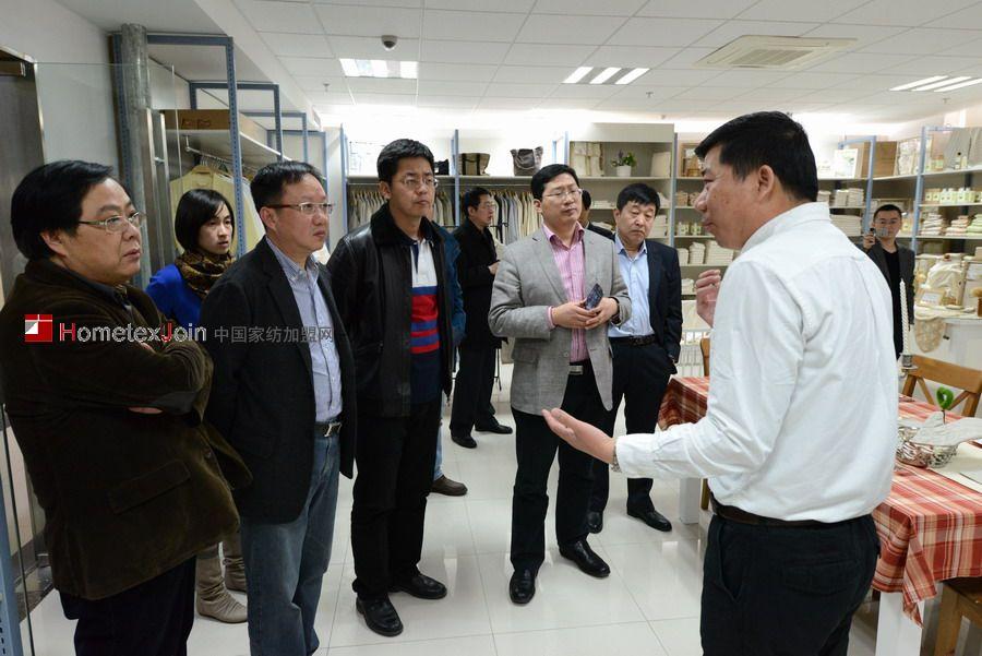 毛巾产品消费宣传推广研讨会在北京召开