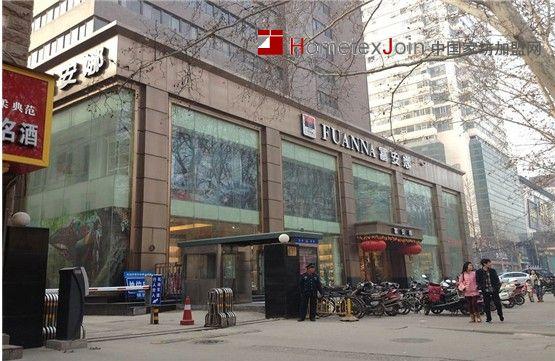 郑州富安娜家纺旗舰店违章建筑为何拆不了?