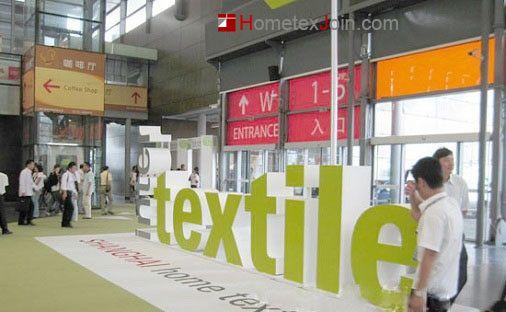 中国国际家纺展