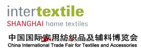 2014上海国际家纺展(秋冬)将于8月27日在上海开幕