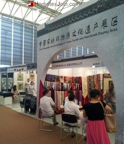 中国国际家纺展之——非物质文化遗产展区