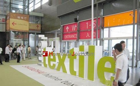 家纺展20年记忆(五):品牌推广的大舞台