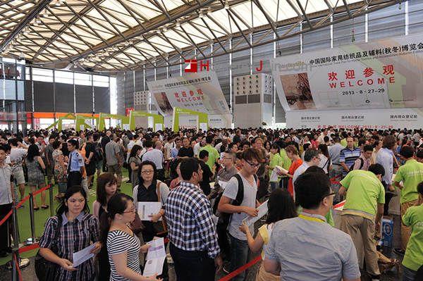 杨兆华:家纺展需要不断创新和改革才有未来