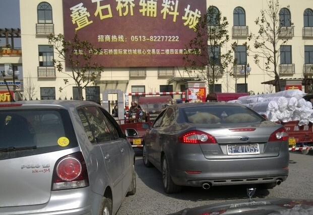 好消息:叠石桥市场与志浩市场两地即将通路