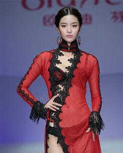 2014欧迪芬杯中国内衣设计大赛