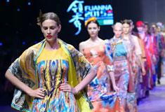 富安娜家纺2015新品发布会 演绎艺术经典