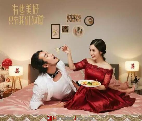 罗莱新品: 吉光飞羽  床上头等餐